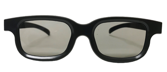 Circular Polarized - Folding Style
