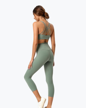 Gym Naked Quick-Drying Tights Beauty Back Bra - GLENDA