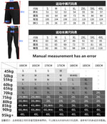 Gym Fitness Running Tights Short Sleeve Quick Drying Breathable Compression Clothes Suit T-shirt Pants Sports Jogging Tights Wear - GLENDA