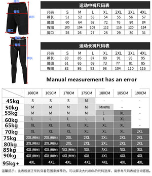GYM FITNESS RUNNING TIGHTS COMPRESSION CLOTHES SUIT - GLENDA