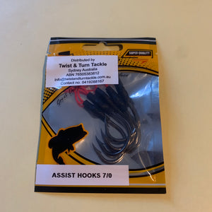 Assist hooks Vertical Jigging