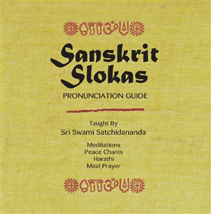 Sanskrit Slokas - Pronouncing Guide