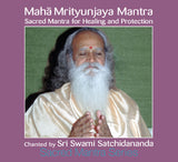 Sacred Mantra for Healing & Protection - Maha Mrityunjaya Mantra