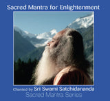 Sacred Mantra for Enlightenment - Gayatri Mantra