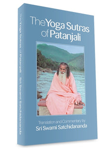 Yoga-Sutra 1 – Samadhi Pada: about enlightenment