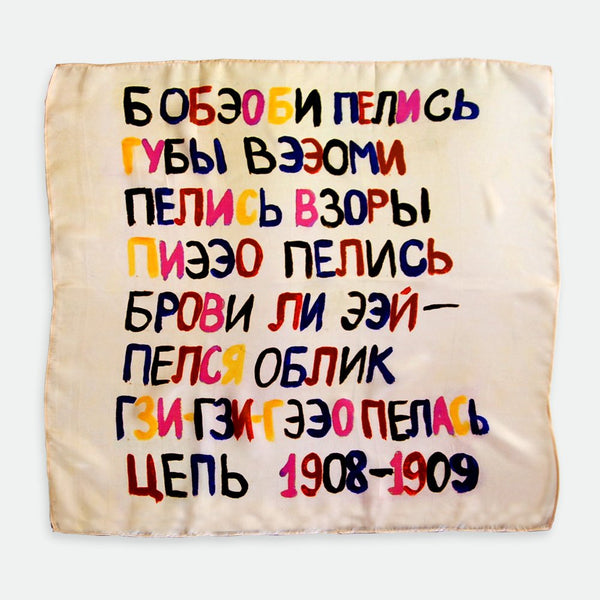 Futurist Poetry scarf