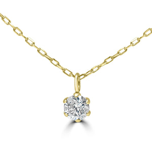 Petite Diamond Solitaire Pendant in 18ct Yellow Gold