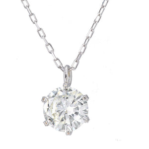 DIAMOND NECKLACE SOLITAIRE PENDANT FOR WOMEN CHOICE OF 18CT WHITE GOLD, YELLOW GOLD ROSE GOLD OR PLATINUM - G&S Diamonds