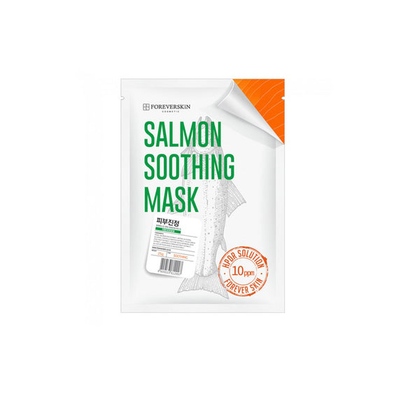 Foreverskin salmon soothing mask HPDR solution 10ppm