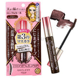 ISEHAN - Kiss Me Heroine Make Long & Curl Mascara Advanced Film Brown