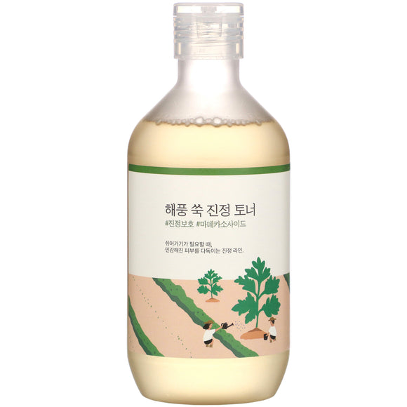 round lab mugwort calming toner asian authentic genuine original korean skincare montreal toronto canada thekshop thekshop.ca natural organic vegan cruelty-free cosmetics