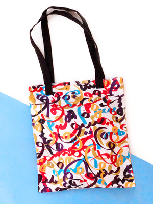 Arabic Calligraphy - Premium Tote Bag