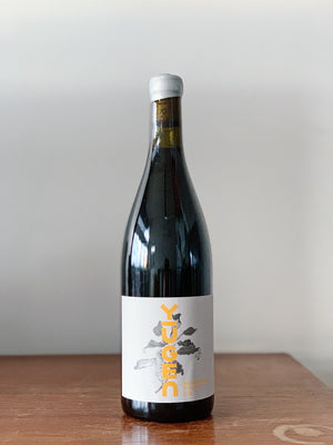 2018 Yūgen Single Vineyard Macedon Pinot Noir