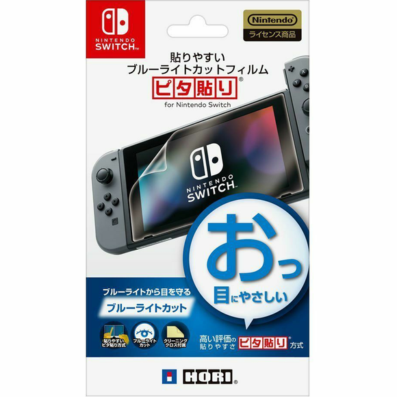 HORI Screen Protector Blue-Light Cut for Nintendo Switch (NSW-031)