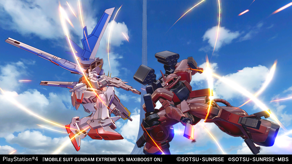 PS4 Mobile Suit Gundam Extreme Vs Maxiboost On (R3)