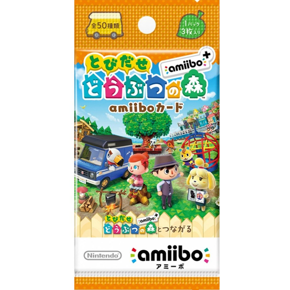 Nintendo Amiibo Card: Welcome Amiibo Series (JP)