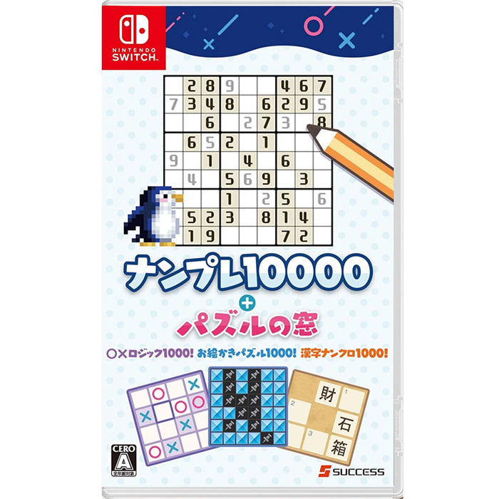 Nintendo Switch Nanpure 10000+ Puzzle Window (JPN)