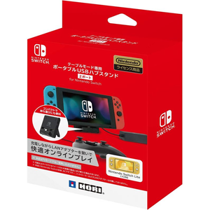 HORI Dual-USB Playstand for Nintendo Switch Lite (NS2-039)