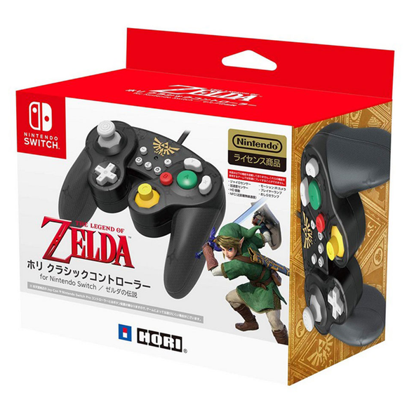 HORI Classic Controller Zelda for Nintendo Switch (NSW-108A)