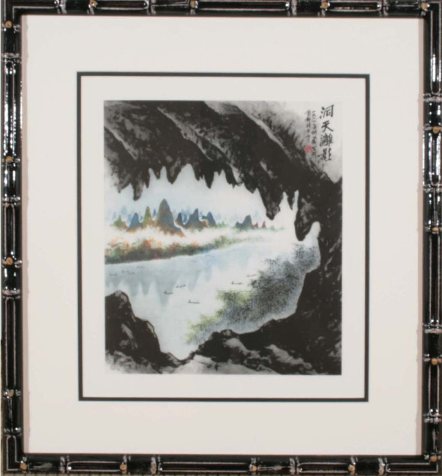 Unknown, Chinese, View of River through Cave Poster - RoGallery