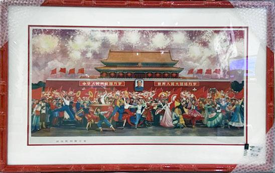 Unknown, Chinese, The Victory of Unity Sings Everywhere Poster - RoGallery