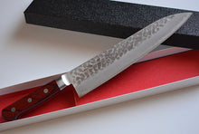 Load image into Gallery viewer, CH005 Japanese Kitchen Knife Zenpou Aogami Super Carbon Steel - Hammered Gyuto 21 cm