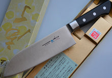 Load image into Gallery viewer, CI103 Japanese Kitchen Knife Inoguchi-TS madam - Santoku 17cm