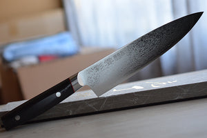 CS101 Japanese Kitchen Knife Saiun-Seki kanetsugu VG10 Damascus Steel - Gyuto 20cm
