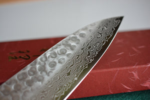 CY207 Japanese Kitchen Knife Zenpou Aichi 10A Damascus Steel - Hammered Gyuto for right handed 21.5cm
