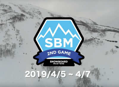 SNOWBOARD MASTERS 2nd