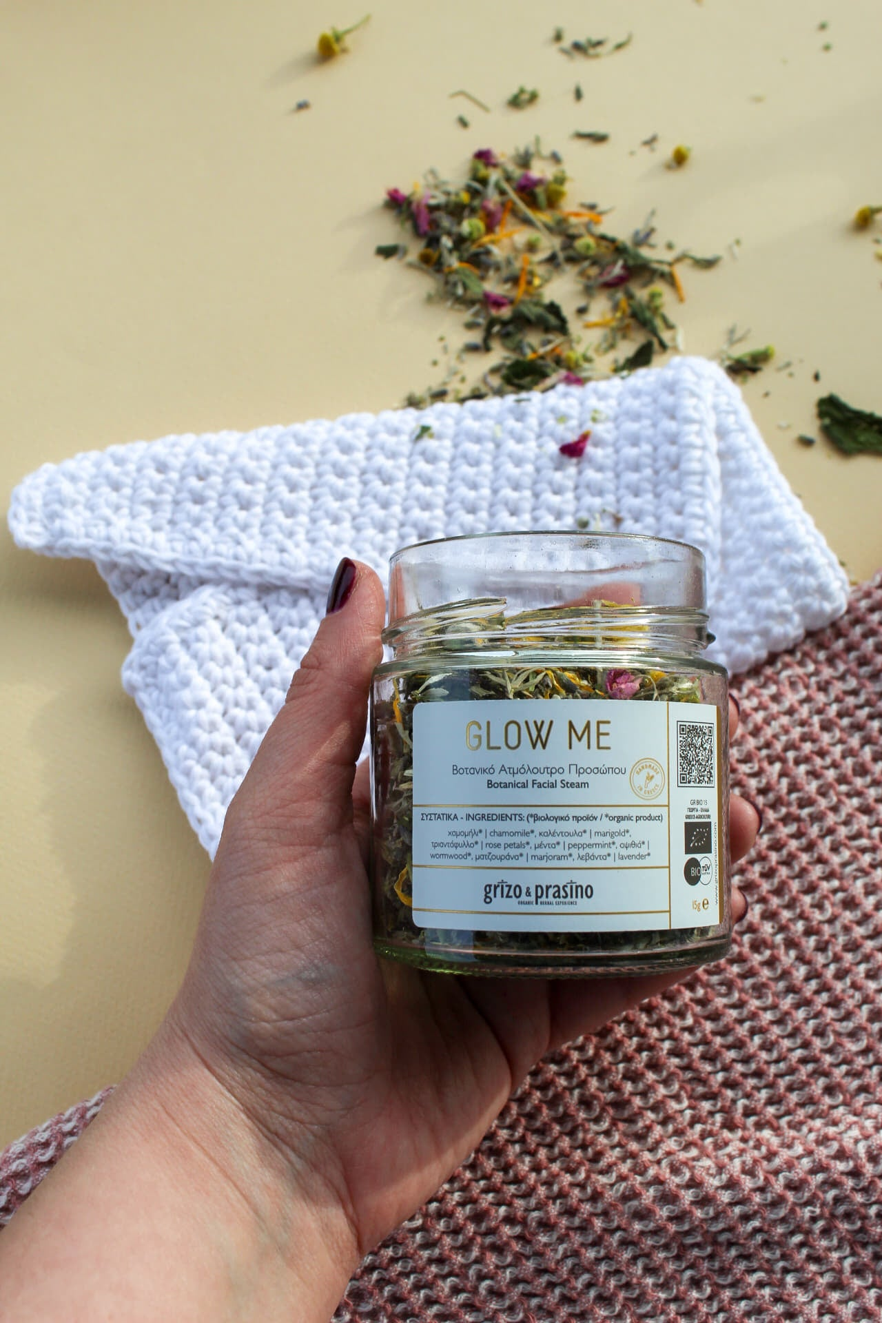 Glow me (Herbal Facial Steam)