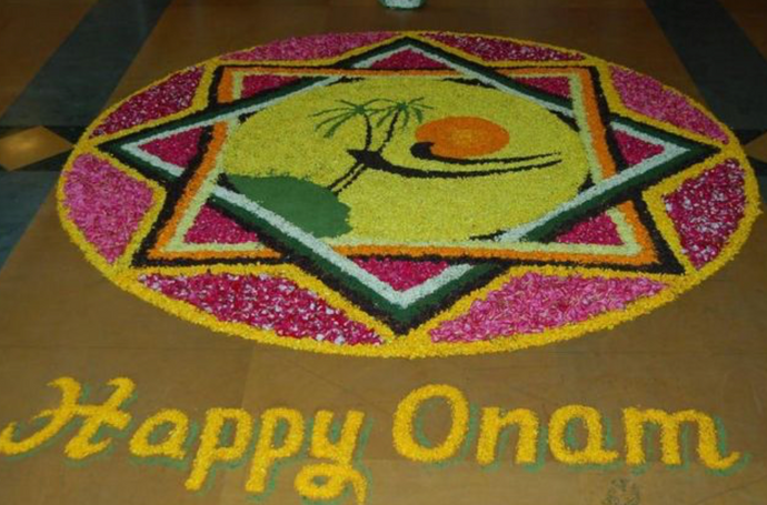 Flower Rangoli Ideas For Onam