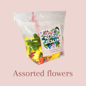 1 packet of Assorted Flowers (100 grams)