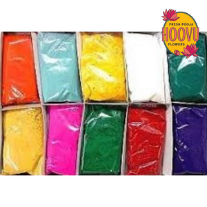 Rangoli 1kg - One Time