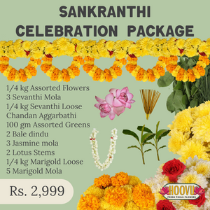 Sankranthi Celebration Package : One Time