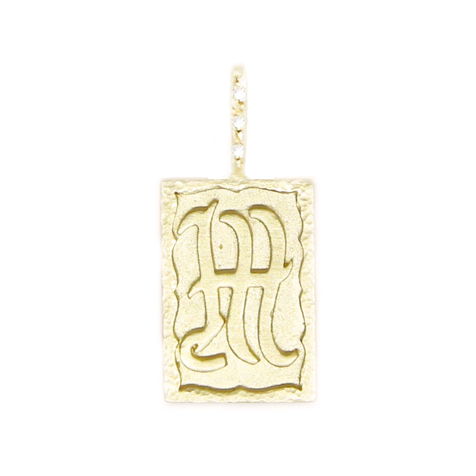 Hand-scripted Ancient Alphabet Necklace M
