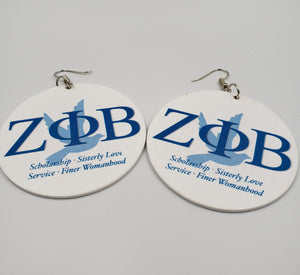 Zeta Phi Beta Dove Earrings