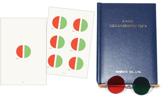 Aniseikonia Test Book, includes 24 figures, instructions, 955 R red/green glasses, and research paper