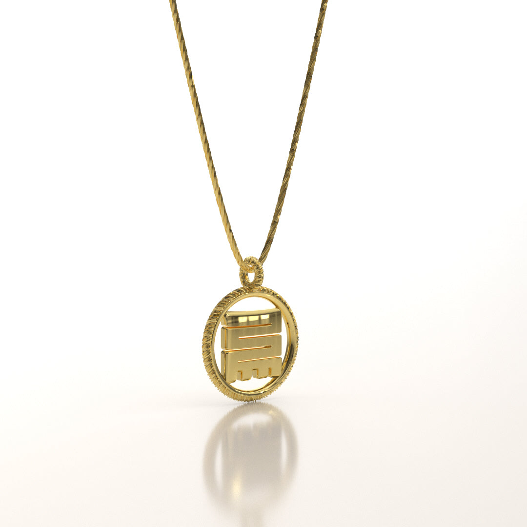 Nkyinkyim Rope Pendant