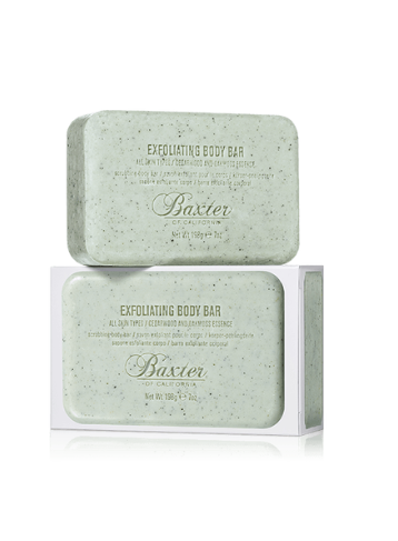 Exfoliating Soap Bar