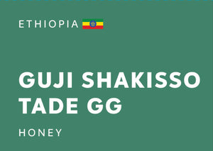 "ETHIOPIA Guji Shakisso ""Tade GG"" (Honey) - Whole Beans"