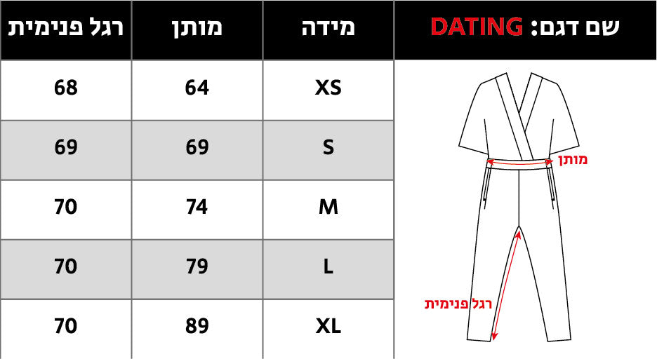 DATING black overall
