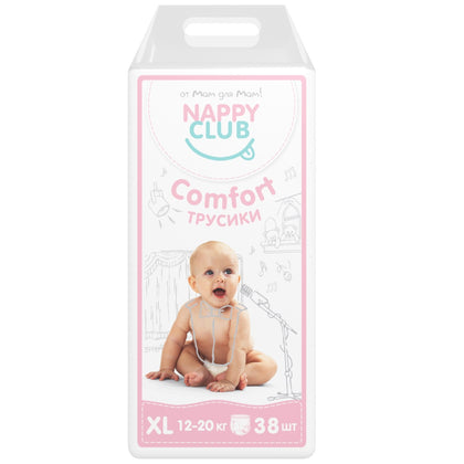 Nappy Club Baby Pull-Ups Extra Large (XL), 12-20kg, 38 pcs