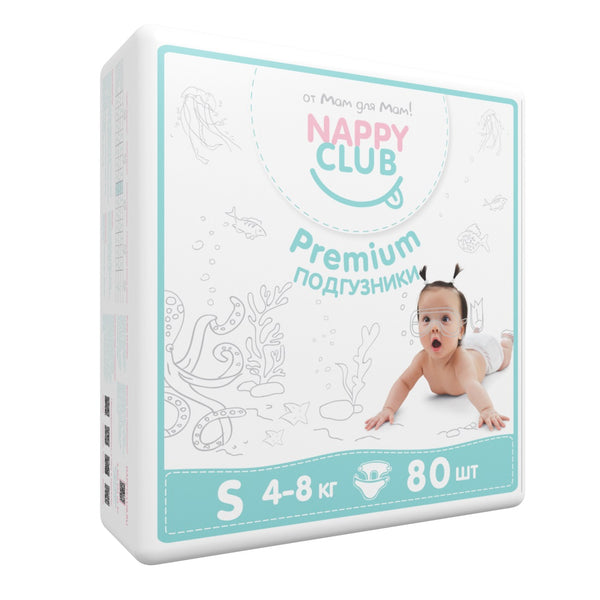 Nappy Club Premium Diapers Small (S)