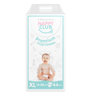 Nappy Club Premium Diapers Extra Large (XL), 12-20kg, 44 pcs