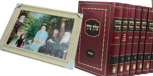 Jewish Home Package 2