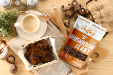 Load image into Gallery viewer, Mushroom Jerky 4 Flavors (70 Grams each)