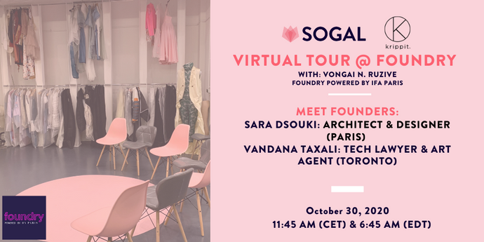 Online Events: Impromptu Virtual Tour @ foundry (Paris)