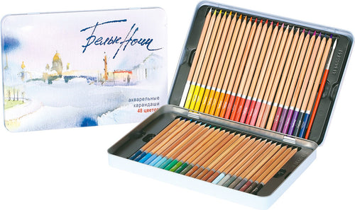 Set of 48 watercolor pencils