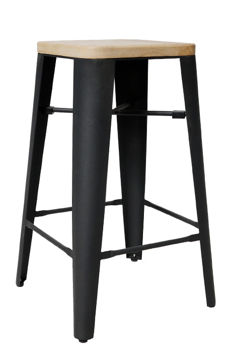 Cognac Powder Coated Steel Kitchen Bar Stool